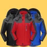 沖鋒衣男女加絨保暖戶外防風防水外套沖鋒衣-交換禮物