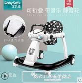 學步車多功能防側翻6/7-18個月嬰兒男寶寶手推可坐女孩幼兒童折疊igo『韓女王』