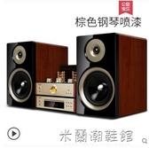 CD音響 SD-313發燒級HIFI音響膽機組合音響套裝藍芽CD機家用 快速出貨YYJ