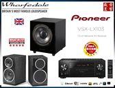 盛昱音響 #英國 WHARFEDALE DIAMOND 220 喇叭+ WH-D10超低音 +PIONEER VSX-LX103 環繞擴大機