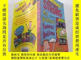 二手書博民逛書店My罕見Brother s Famous Bottom:我兄弟著名的屁股.Y212829