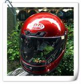 林森●ASIA全罩安全帽,A-801,A801,嵌合式全罩,酒紅