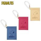 【日本正版】史努比 髮絲紋 彈力票卡夾 證件套 悠遊卡夾 Snoopy PEANUTS 103365 103389 103440