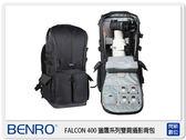 【分期0利率,免運費】BENRO 百諾 Falcon 400 獵鷹砲管 鏡頭系列 後背 雙肩 攝影包 黑 (公司貨)