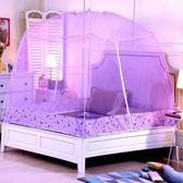 學生蒙古包蚊帳1.5m1.8m床雙人有底1.2m床學生單人宿舍支架拉鏈liv·樂享生活館