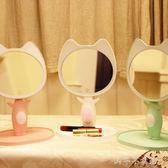 LED化妝鏡帶燈可愛書桌收納公主少女心燈補光梳妝鏡子消費滿一千現折一百