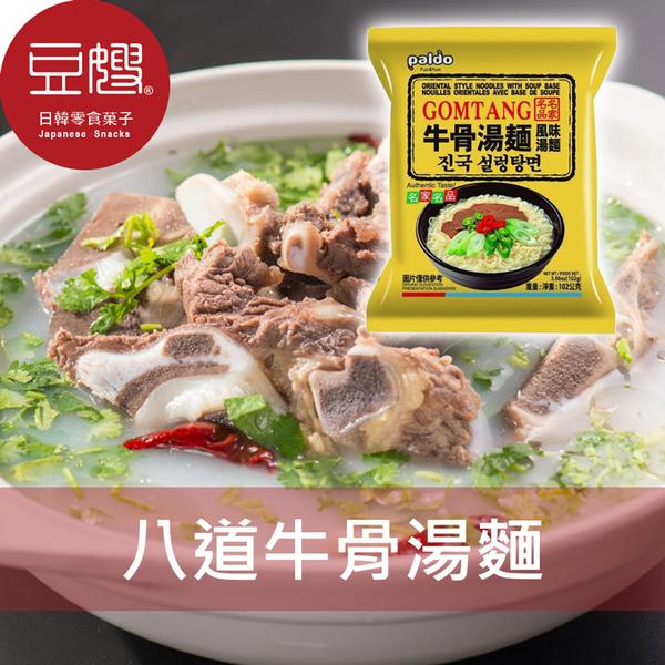 【豆嫂】韓國泡麵 PALDO 名家名品牛骨風味湯麵