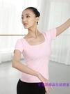 舞蹈服練功服裝女成人方領短袖t恤半袖跳舞衣白色修身長袖上衣
