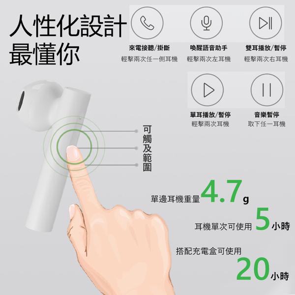小米Air2 SE真無線藍芽耳機 正品 假一賠十 實體店面 藍芽耳機 半入耳式耳機 小米 藍牙5.0 長效續航