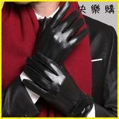 快樂購 騎行手套 觸屏男士手套加絨加厚保暖防風手套機車手套