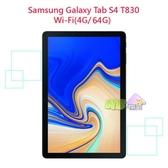 Samsung Galaxy Tab S4 T830 ◤刷卡,送 原廠皮套+保護貼◢ Wi-Fi版 (4G/64G) 八核心 平板