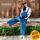 【HB3804】休閒百搭多口袋單寧吊帶寬褲