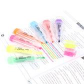 ◄ 生活家精品 ►【P139】彩色香味糖果色螢光筆 標記筆 學生用品 設計 辦公用品 多色