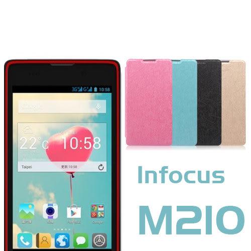 InFocus M210 雨絲紋 皮套 可站立 可掀 手機殼