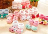 3雙新生嬰兒地板襪寶寶純棉防滑鞋襪