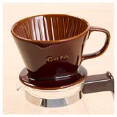 彩釉陶瓷咖啡濾杯 JMNS-007BR NITORI宜得利家居