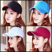 韓版純棉純色鴨舌帽子 男女太陽遮陽棒球帽 工作帽廣告帽定制LOGO 挪威森林