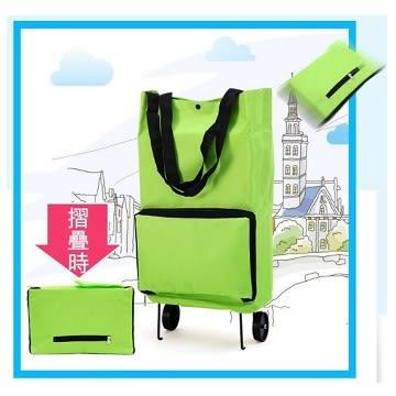 可折疊購物車 菜籃車 環保購物袋