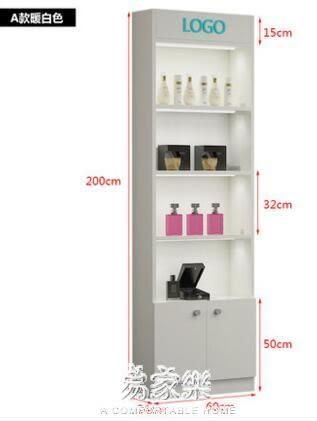 化妝品展示櫃美容美發護膚品彩妝展櫃美甲飾品貨櫃貨架產品展示架igo   易家樂