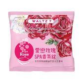 華爾滋7號SPA香氛錠-愛戀玫瑰 21g【康是美】