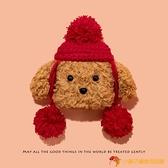 毛絨針織Airpodspro狗狗保護套airpods3保護殼蘋果藍牙耳機套【小獅子】