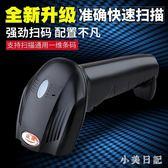 有線激光條碼掃描槍快遞用超市倉庫掃碼槍器USB巴槍電器城 js9153『小美日記』