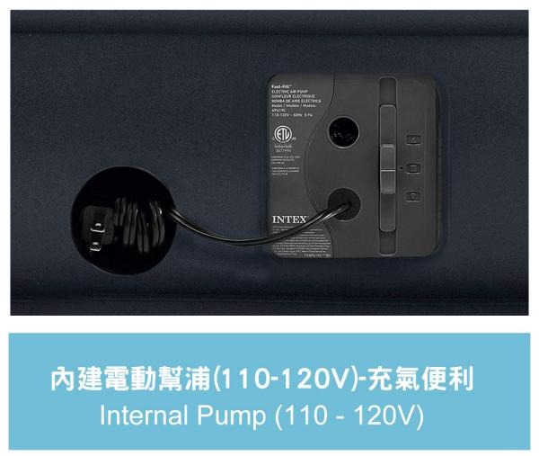 INTEX《豪華三層圍邊》單人加大充氣床-寬99cm(內建電動幫浦)-灰色 15020052(64131)