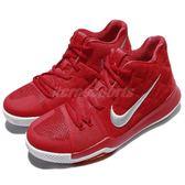 Nike Kyrie 3 GS 紅 銀 3代 Kyrie Irving 高筒 女鞋 大童鞋 厄文【PUMP306】 859466-601