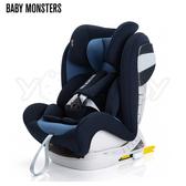 西班牙 Baby Monsters Guardia 0-12 isofix 全階段汽車安全座椅/汽座-夜藍