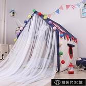 兒童帳篷 聖誕節兒童帳篷室內男孩家用讀書超大房子寶寶玩具遊戲屋分床神器