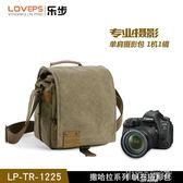 相機包 LOVEPS單反相機包攝影包單肩斜挎便攜佳能索尼防水微單包相機包 城市玩家