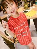 女童條紋t恤中長款新款韓版時尚百搭寬鬆八分袖打底上衣 【販衣小築】