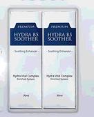 [COSCO代購] C132775 AHC 瞬效保濕玻尿酸精華液 每瓶30毫升 2瓶入