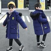 兒童加絨加厚夾克外套 7Plus羽絨外套男孩 棉襖秋冬男寶寶棉衣 中長款中大童韓版外套