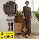 LULUS-Y彈性大開叉上衣+長褲-2色  【01190224】