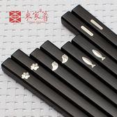日式陶瓷筷子家用合金筷子骨瓷不發霉筷子5雙家庭裝高檔圓筷套裝 全館八八折下殺