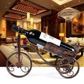 酒駕紅酒架擺件倒掛家用歐式創意酒瓶架歐式紅酒架子麥吉良品YYS