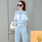 夏季韓版時尚休閑短袖兩件套運動套裝女百搭顯瘦【小狮子】