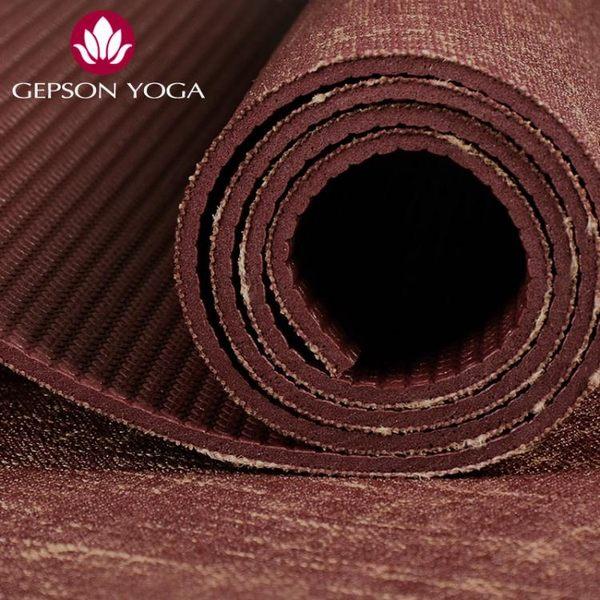 食尚玩家 植物亞麻瑜伽墊加長加厚防滑健身墊環保初學瑜珈墊愈加墊