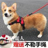 狗狗牽引繩狗鏈狗繩子中小型犬背心式寵物用品狗背帶  全店88折特惠