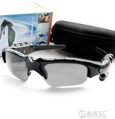 藍芽耳機偏光太陽眼鏡多功能無線夜視入耳頭戴式智慧   電購3C
