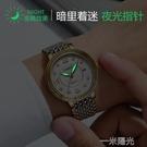 2020新款手錶女超薄防水精鋼帶石英女錶老人錶男錶手錶男女士腕錶  一米陽光
