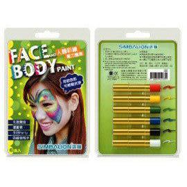 [奇奇文具]【雄獅 彩繪筆】人體魔力彩繪筆/人體彩繪(6色/組)