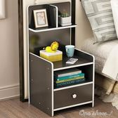 簡約現代收納床櫃簡易床頭櫃組裝小櫃子儲物櫃宿舍臥室組裝床邊櫃中秋節促銷 igo