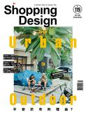 Shopping Design 10月號/2018 第119期:from Urban to Outdoor