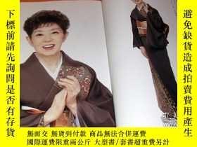 二手書博民逛書店Japanese罕見Actress Mitsuko Mori book Japan Horoki A Wander