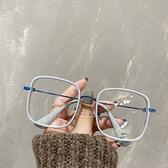 眼镜 防輻射抗藍光眼鏡女素顏平光護目鏡可配顯瘦時尚方形鏡框架男【樂淘淘】