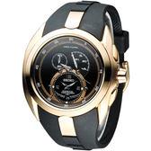 SEIKO 飆速世界人動電能計時男錶-玫瑰金框/橡膠(SNL060P1)