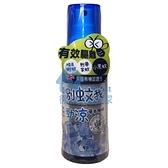 別蚊我 勁涼草本驅蚊噴霧 80ML/瓶◆德瑞健康家◆