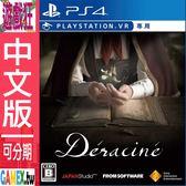 PS4 失根(簡體中文版)